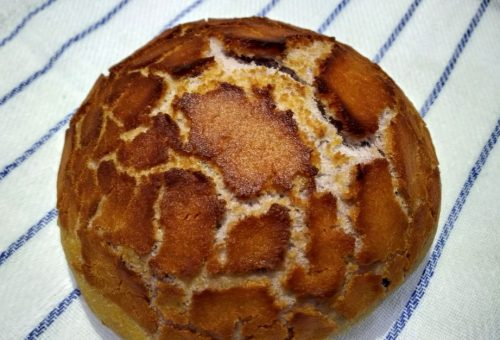 İlkmorlu Kaplan Ekmeği Tarifi