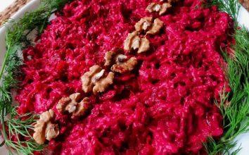 Pancarlı Yoğurtlu Kereviz Salatası Tarifi